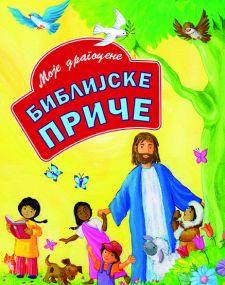 Moje dragocene BIBLIJSKE PRIČE