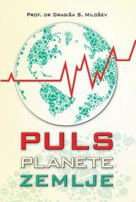 Puls planete Zemlje